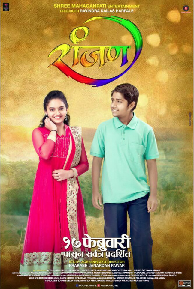Khatrimaza Marathi Movies Download | Blu-ray, DVD & Stream ...