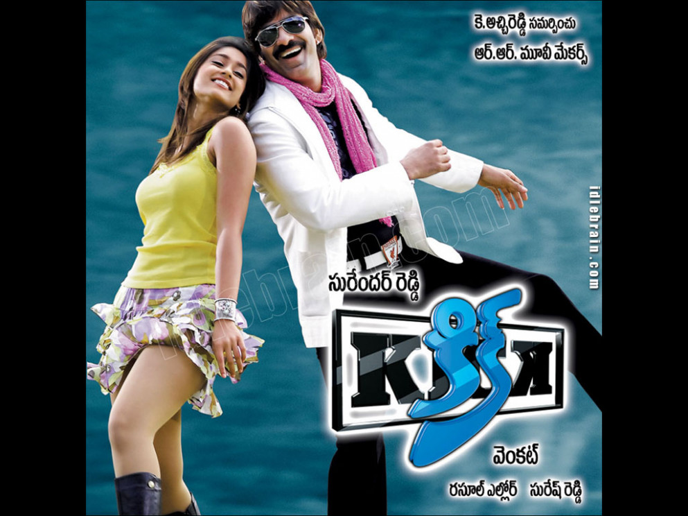 kick telugu movie - Video Search Engine at Search