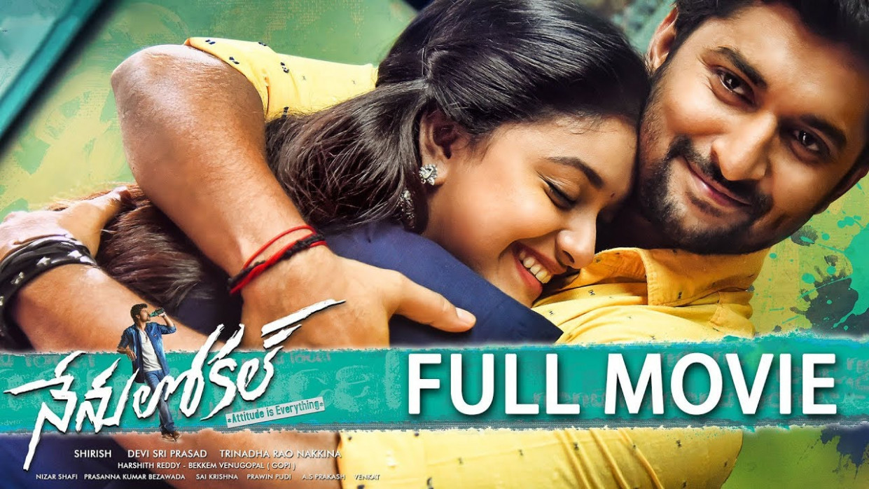 Latest telugu full movie download 2015. Net cutter download