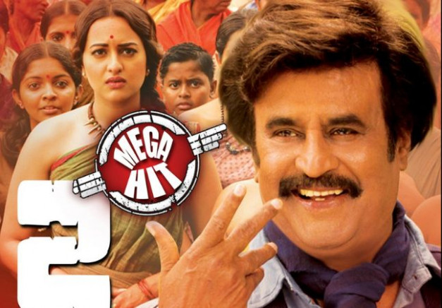Linga First Week Collections-APHERALD-Lingaa- Rajinikanth- S