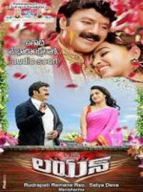 Lion 2015 Telugu Tollywood Movie XviD AAC ...