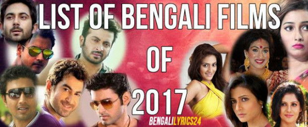 List of Bengali films of 2017 | List of Upcoming Kolkata ...