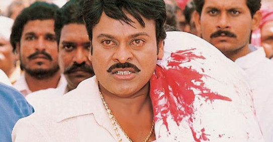 List Of Chiranjeevi Movies Which Broke Tollywood Records ...