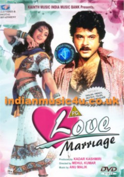 Love Marriage DVD - Anil Kapoor : movie Love Marriage DVD ...