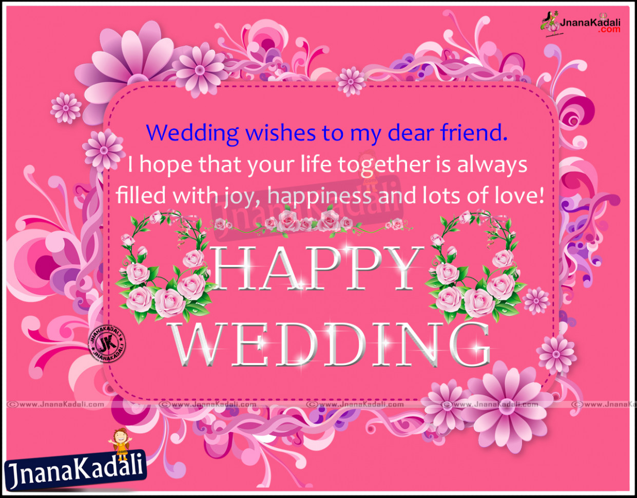 Marriage Anniversary Quotations Wishes sms Greetings ...