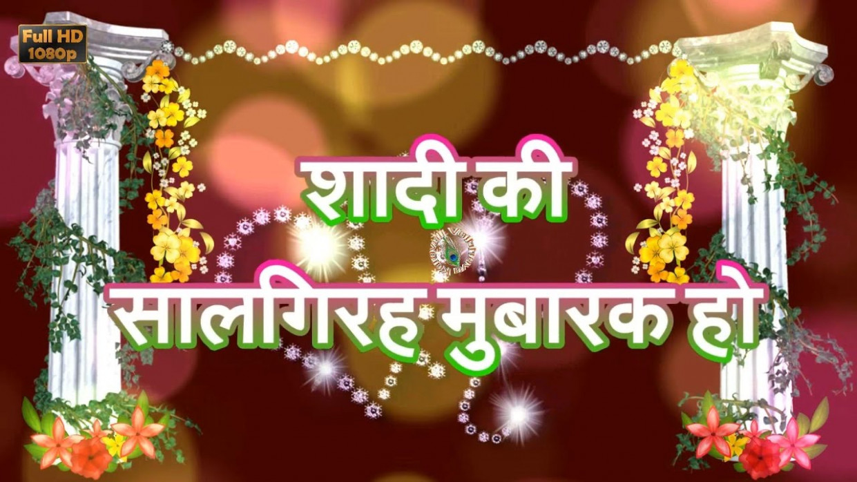 Marriage Anniversary Wishes In Hindi For Parents | www ...