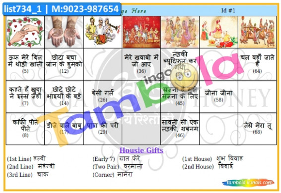 Marriage Header Row Songs Hindi Kukuba in Wedding theme