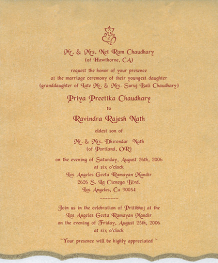 MARRIAGE QUOTES FOR WEDDING INVITATIONS IN HINDI image ...