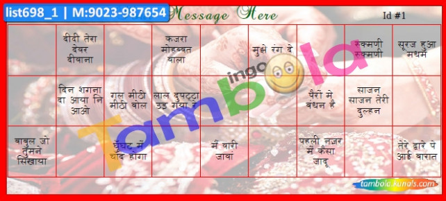 Marriage Songs Hindi No Prize Kukuba in Wedding theme