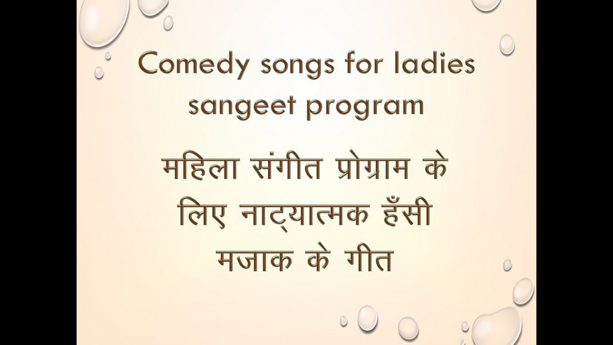 marriage songs hindi | wedding songs | ladies Sangeet ...