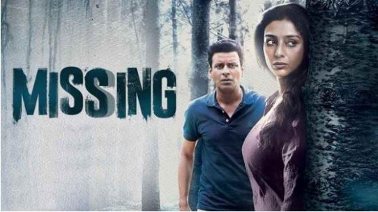 Missing Full Hindi Movie Torrent Download 2018