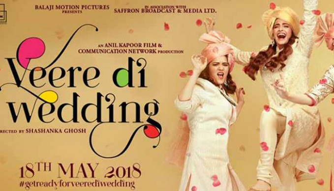 Movie Review : Veere Di Wedding | 89507