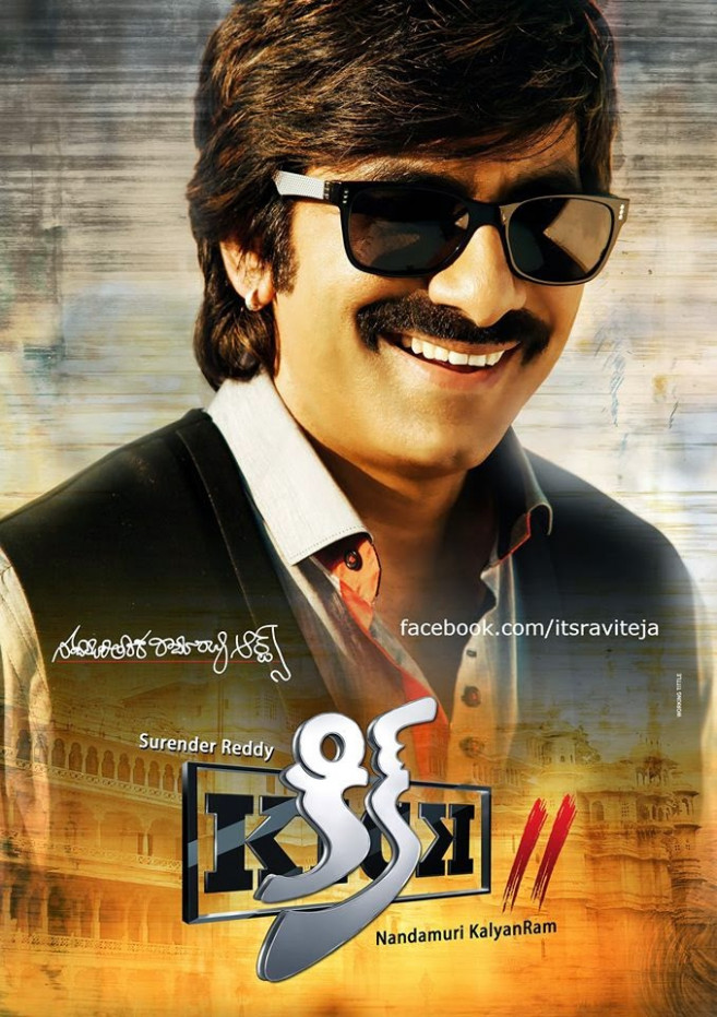 Mp3 Songs Free Download Telugu: Kick2 Telugu Songs Free ...