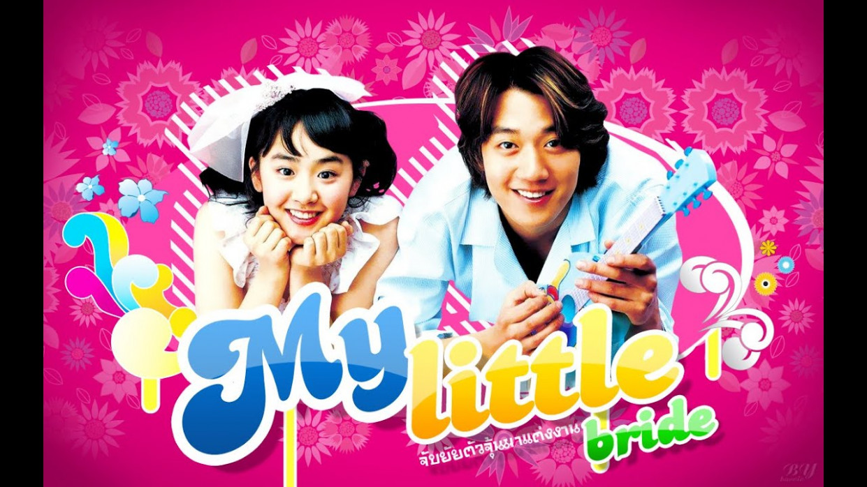 My Little Bride (2004) korean full movie with English ...