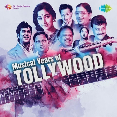 Naa Hrudayamlo MP3 Song Download- Musical Years of ...