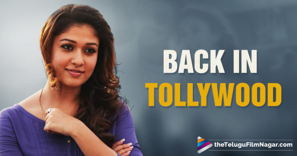 Nayantara Re Entry In Tollywood | Actress Nayantara ...
