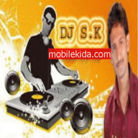 New Hindi Non Stop Dj Remix Songs Free Download 2014 ...