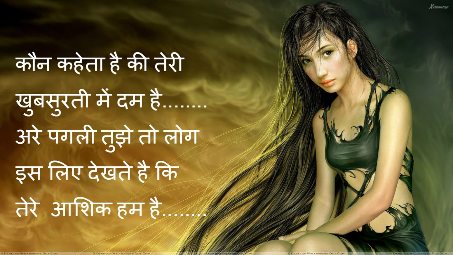 New Letest and best LOVE shayari hd photos And hd ...