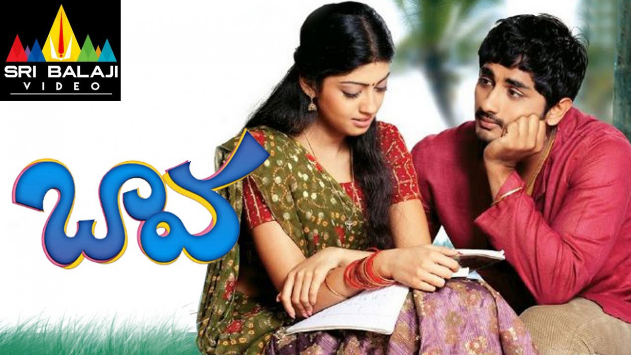 New Telugu Full Movies Hd Download - itroflarp-mp3
