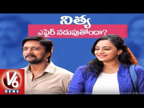 Nitya Menon Affair With Kannada Hero Sudeep | Tollywood ...