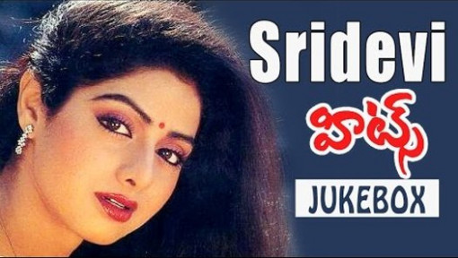 Non Stop Sridevi Best Back 2 Back Video Songs Jukebox ...