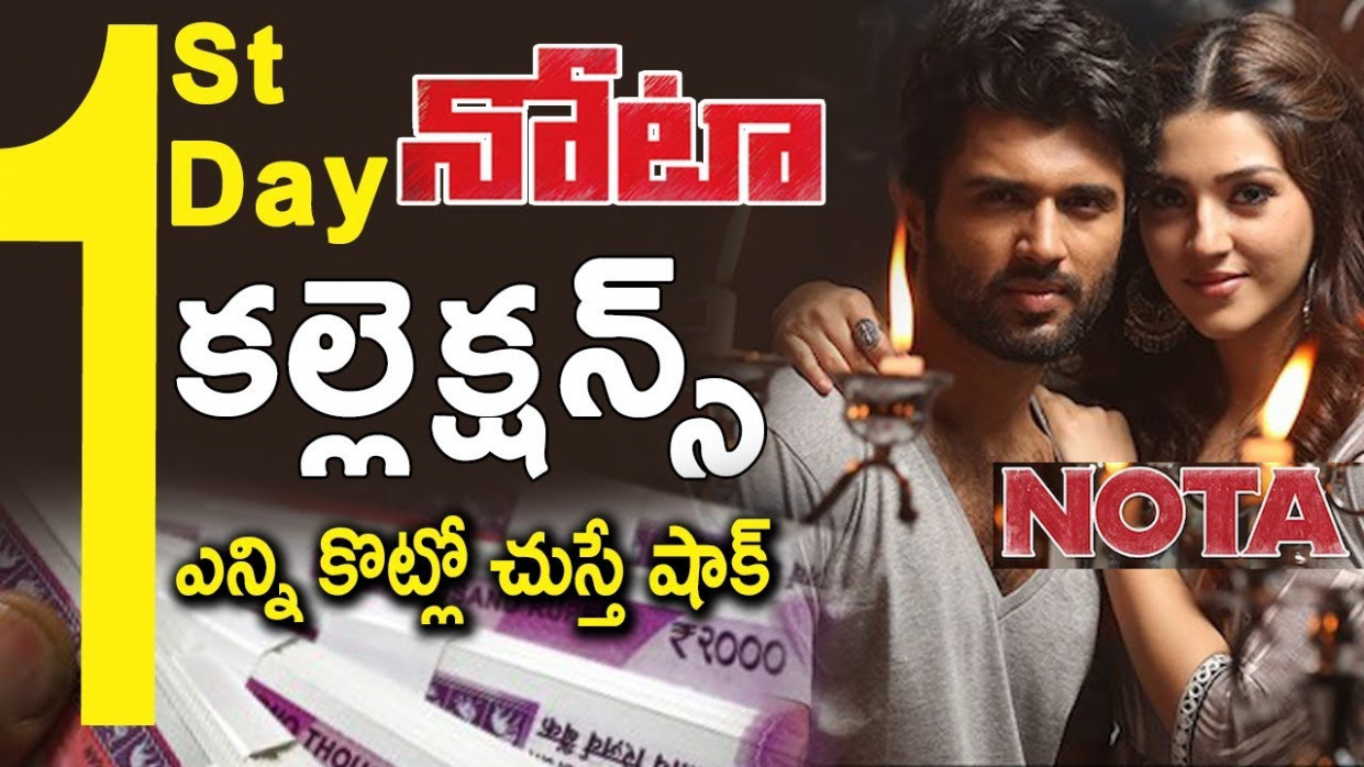 NOTA Movie First Day World Wide Box Office Collections ...