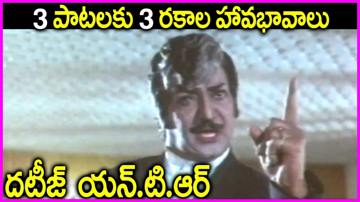 NTR Super Hit Video Songs - Evergreen Songs In Tollywood ...