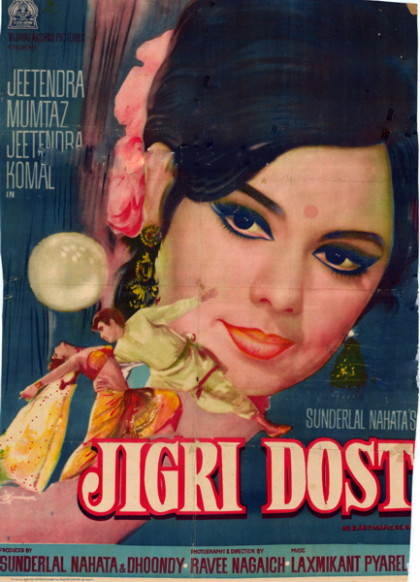 Old Bollywood Movie Posters: A Gallery of Fading Art | Mr ...