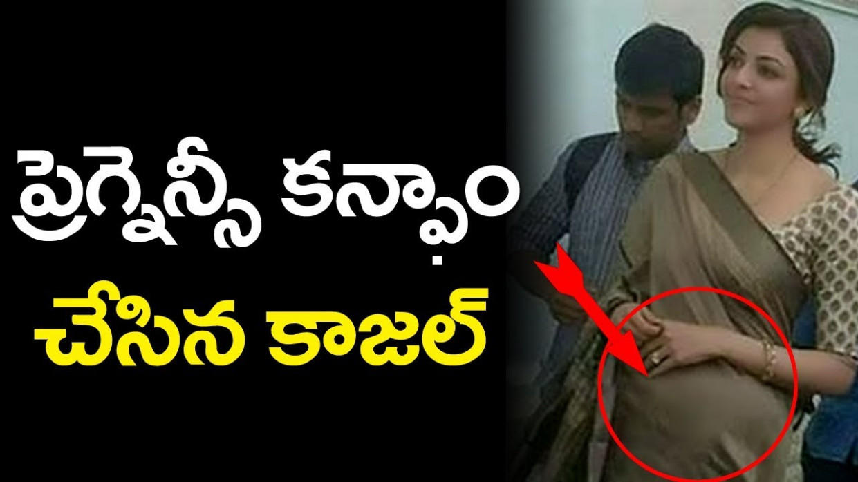 OMG! Kajal Aggarwal confirmed PREGNANCY || Tollywood ...