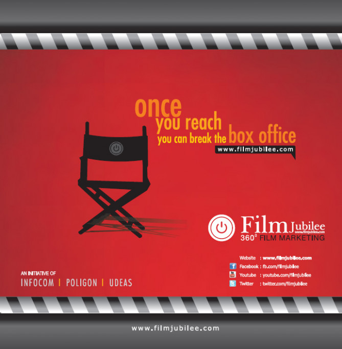 One Stop Professional Movie Marketing Services for Bengali ...