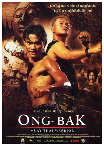 Ong-bak | 2003 | In Hindi | hollywood hindi dubbed movie ...