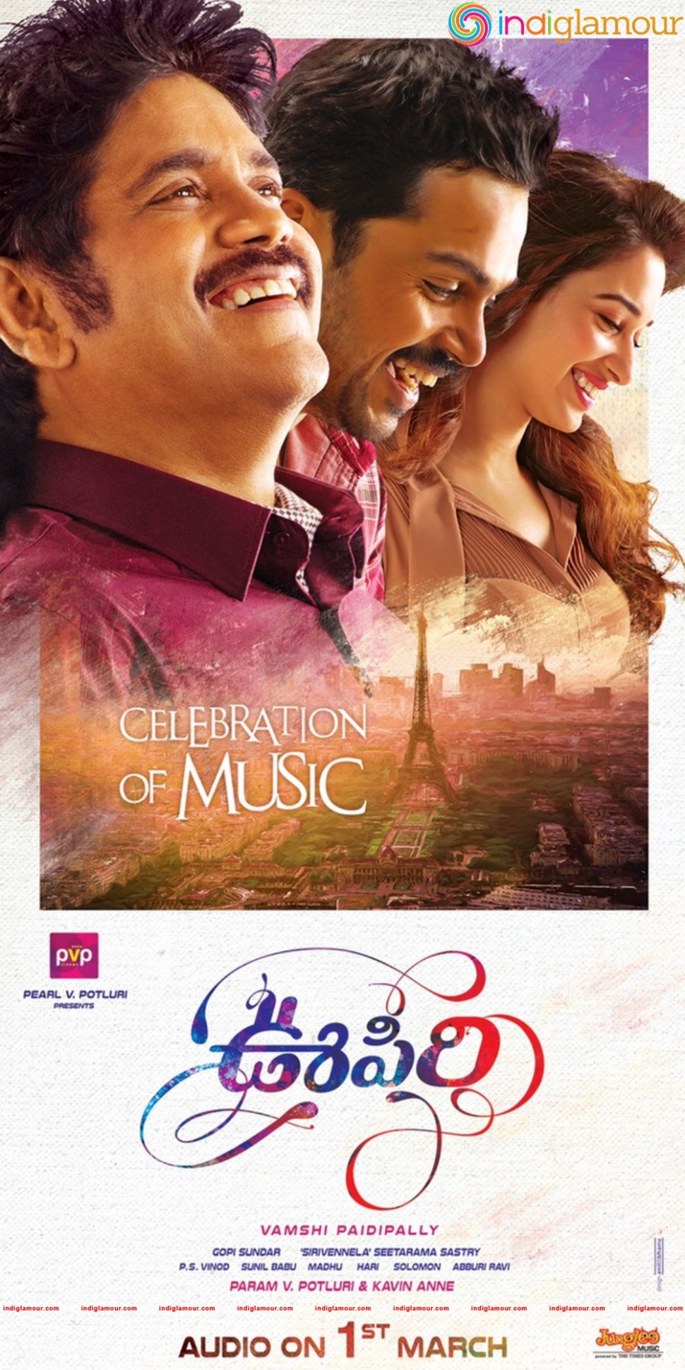 Oopiri (2016) Telugu Movie Review, Rating - Nagarjuna Akkineni