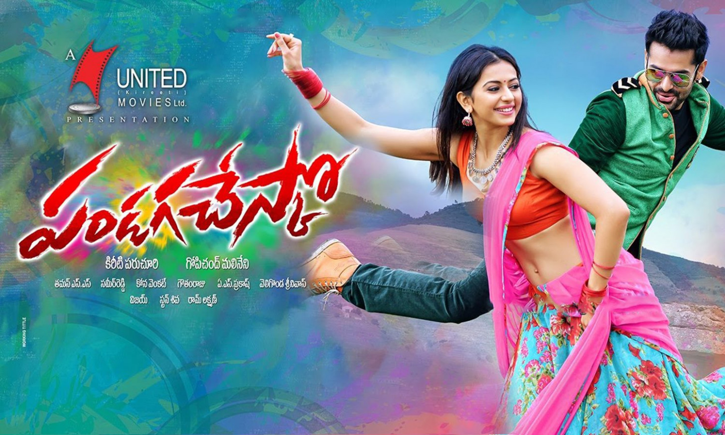 P Tollywood Movies MP3 Audio Songs List | Telugu MP3 Songs ...
