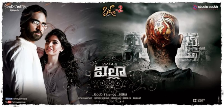 'Pizza 2 : Villa' :Decent tollywood thriller | Telugu ...