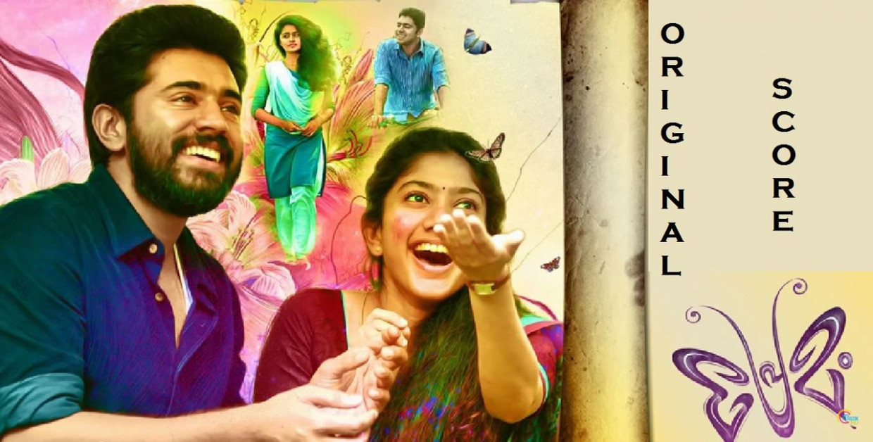 Premam Full Movie With English Subtitles Download ...