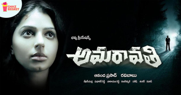 Presenting the Top Thriller Movies in Tollywood! | Cinema