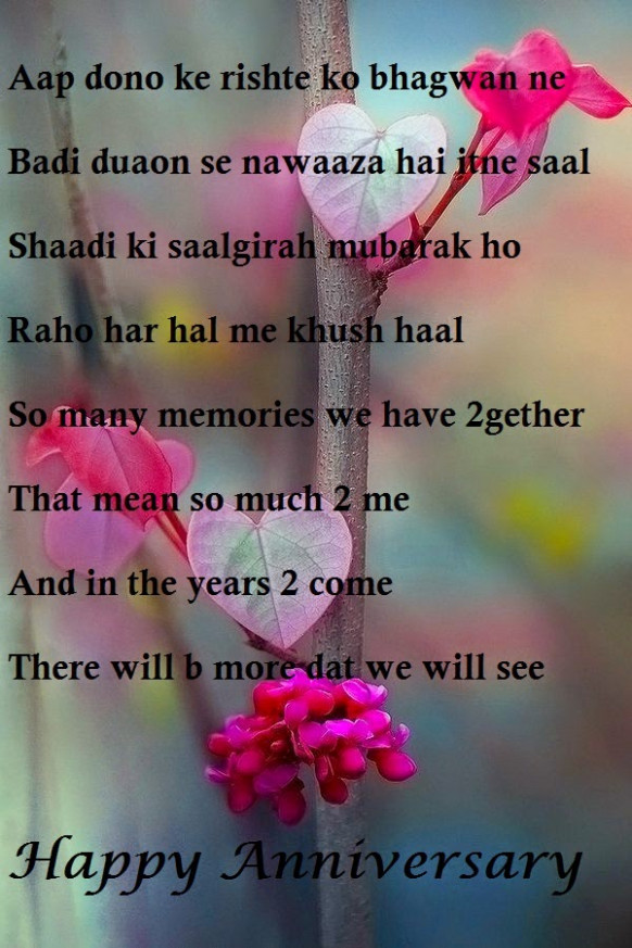 QUOTES FOR 25TH WEDDING ANNIVERSARY WISHES IN HINDI image ...