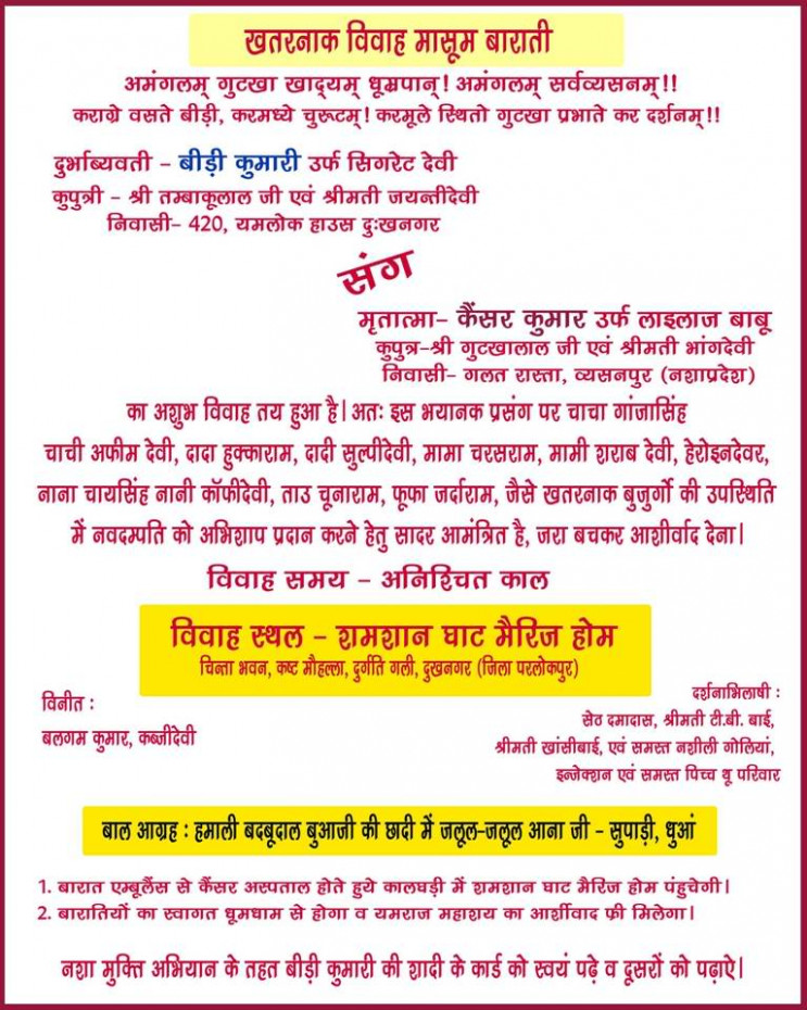 QUOTES FOR MARRIAGE INVITATION IN HINDI image quotes at ...