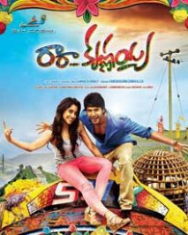 Ra Ra Krishnayya Telugu Movie, Wiki, Story, Review ...
