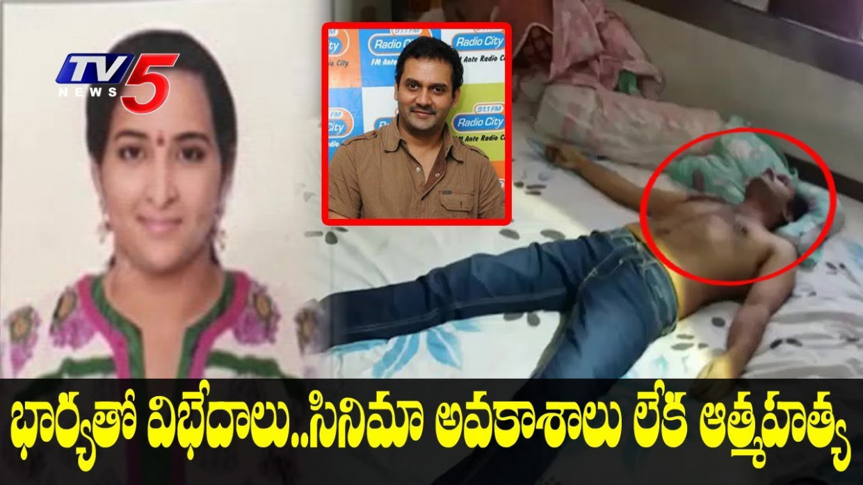 Reasons Behind Tollywood Comedian Vijay Sai Suicide ...