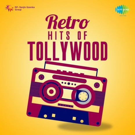 Retro Hits of Tollywood Songs Download: Retro Hits of ...
