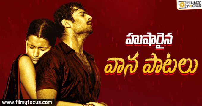 Romantic Rain Songs in Tollywood - Filmy Focus