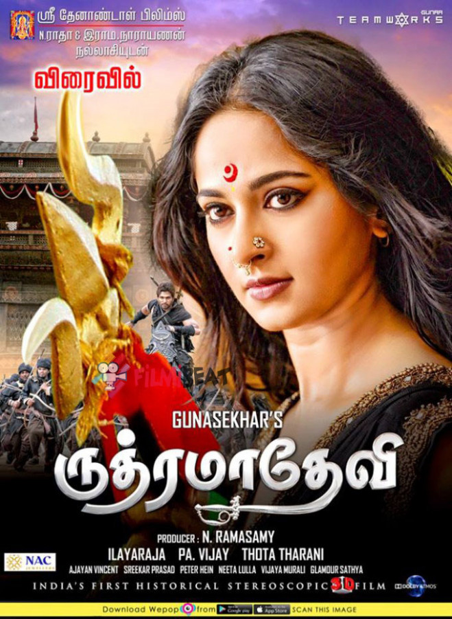 Rudramadevi Telugu Movie Full Movie Download stream online ...