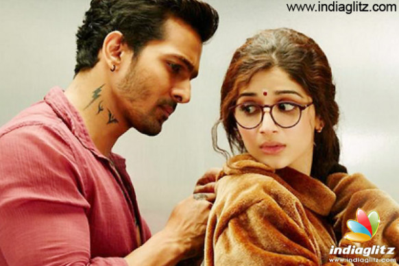 Sanam teri kasam new movie heroine photos - images of urmi ...