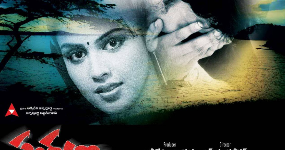 Satyam - 2003 telugu movie torrent download ~ DOWNLOADRAK