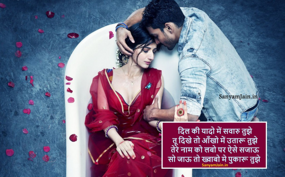 "Search Results for ""Dosti Shayari Image Download ..."