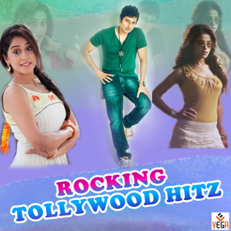 Seekakulame MP3 Song Download- Rocking Tollywood Hitz ...