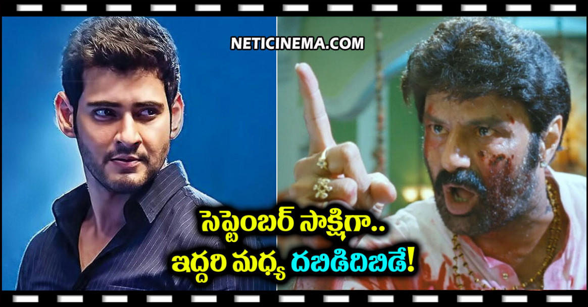 September To Witness Clash Of The Tollywood Titans