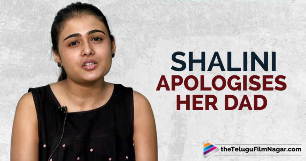 Shalini Pandey Apology To Her Father | Arjun Reddy Movie ...