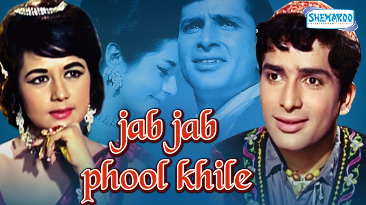 Shashi Kapoor SuperHit Movie 'Jab Jab Phool Khile' - Nanda ...